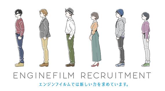 201116_top_banner_recruitment.png