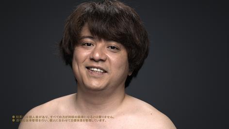 RIZAP YUKINARI篇