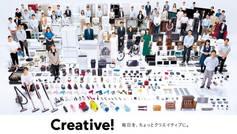 Creative ! 「MONO・GATARI」