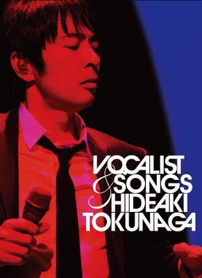 VOCALISTシリーズ