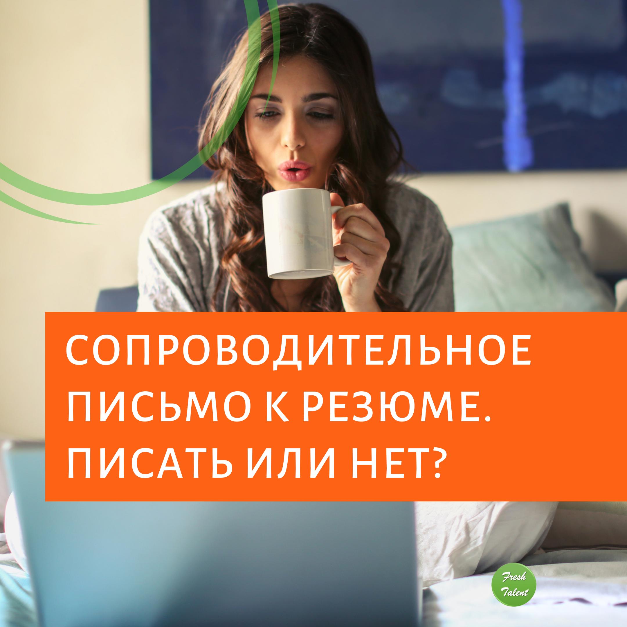 #Блог