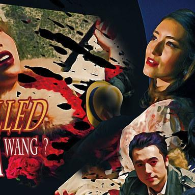 Who killed Joanna Wong.jpg