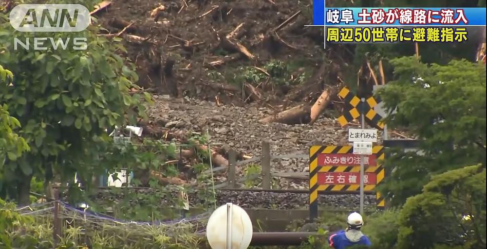 Gero Landslide in the news