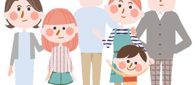 Multi-Generational Travel in Japan