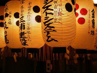 Japan Olympics 2020