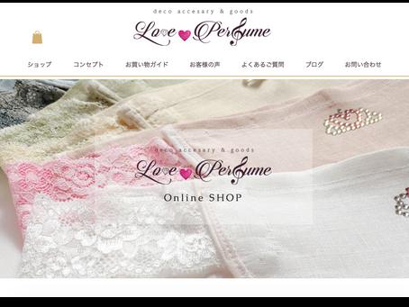 【第1弾公開!】公式ホームページがリニューアル更新されました!