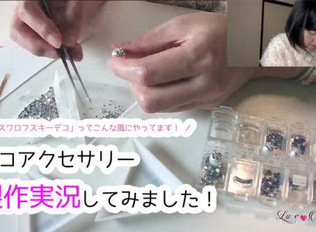 【新作販売開始】Crystal Pearlイヤリングはセットでもおすすめです!