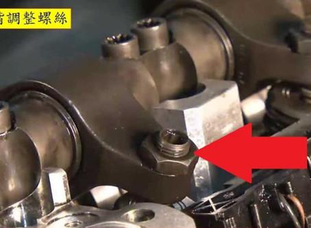 【技術通報】VW GOLF 2004-2009 1.9D,噴油嘴拆裝注意事項