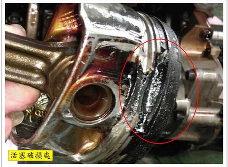 【技術通報】VOLKSWAGEN GOLF(CAVD引擎) 2009~2013  1.4L,怠速不穩、加速無力,第一缸活塞破損