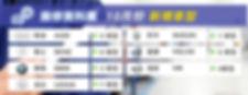 10月-維修資料庫新增.jpg