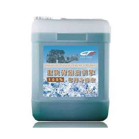 CARTECH 100%柴油 超護膜冷卻液