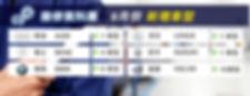 9月-維修資料庫新增.jpg