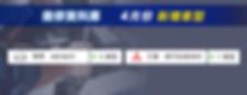 4月-維修資料庫新增-01.png