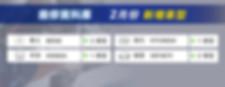 2月-維修資料庫新增-01.jpg