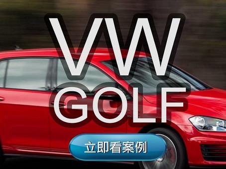 【技術通報】VOLKSWAGEN GOLF GTI  2009~2013  2.0L駐車雷達無作用,駐車輔助控制模組(J791)故障