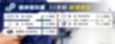 11月-維修資料庫新增.jpg