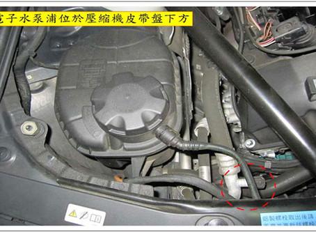 【技術通報】BMW  7-SERIES(F01)  2008~2015  3.0L,行駛中引擎故障燈亮且風扇高速運轉檢修說明