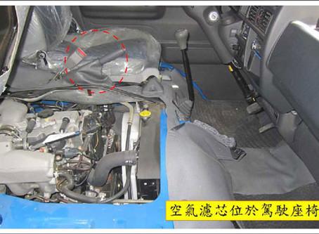 【技術通報】FORD ECONOVAN(載卡多)  2008~2013  2.0L,加速不良且會放炮,空氣濾芯軟管脆化破損