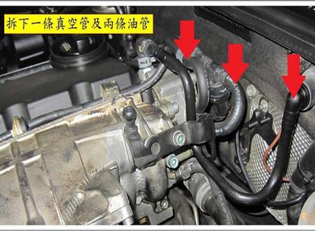 【技術通報】AUDI A4 2005~2008 2.0D高壓泵拆裝注意事項