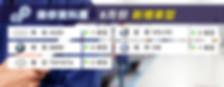 8月-維修資料庫新增.jpg