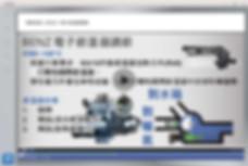 專業培訓-2-01.jpg