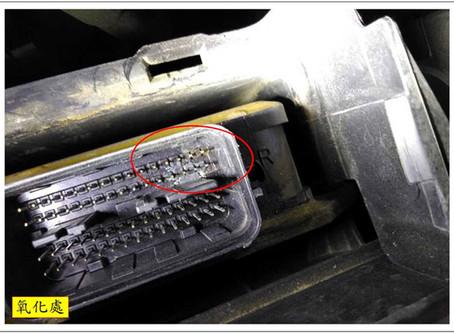 【技術通報】MAZDA MAZDA5  2005~2008  2.0L,行駛中換檔間歇性震動,PCM模組PIN腳氧化