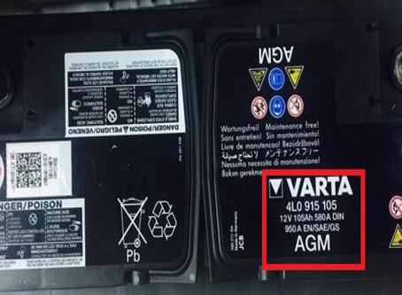 【技術通報】AUDI Q7 2006~2015無法發動、電壓不足,AGM電瓶更換注意事項