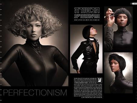 סגנונות עיצוב שיער - הבשורה הגיאומטרית