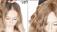 סובלת משיער דליל יש פתרון!