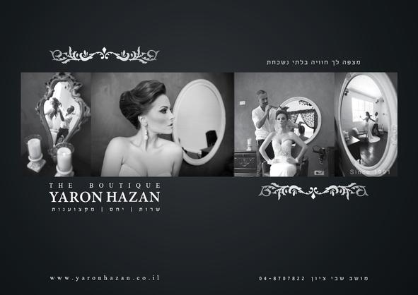 YARON HAZAN