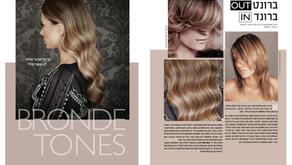 לגון את השיער- מיקס גוונים הרמוני BROND טכניקה מיוחדת לשלב מספר גוונים ולשמור על מראה טבעי ורענן
