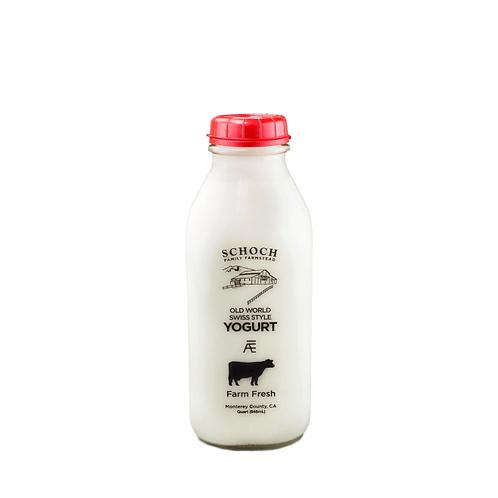 Raw cows milk yogurt - 1 quart