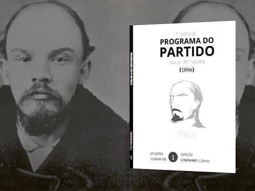 Lênin: Programa do Partido (1896)