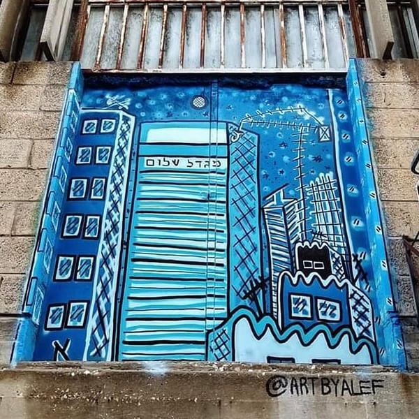 New #ALEF #streetart for @kiryathamelach