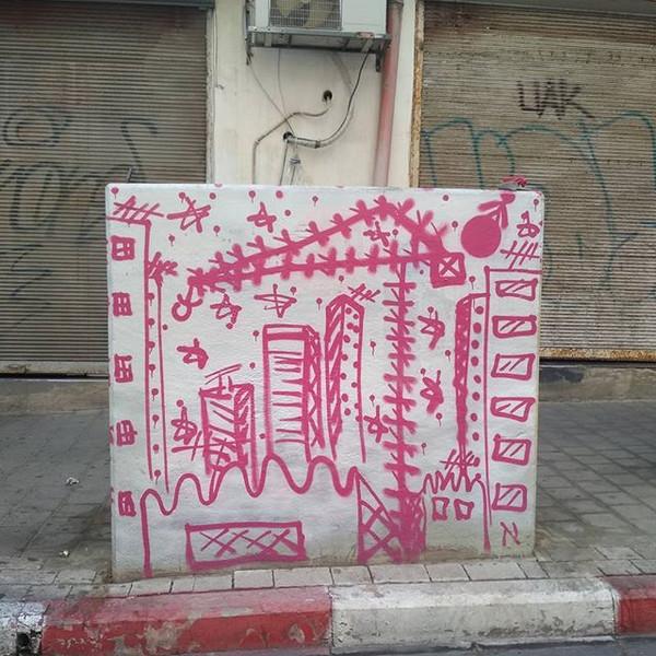 New ALEF #PINK #TELAVIV #STREETART on Ra