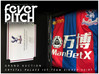 Signed Crystal Palace shirt takes centre stage in Grand Auction...