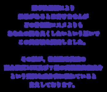 ReFLACTARLP_60.png
