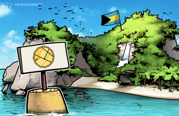 Bahamas to Release Fiat Digital Currency to Counter Cash Dependence