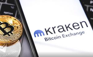 Kraken Exchange Releases Mobile Trading App for Kraken Futures