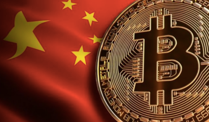 Bitcoin makes front-page news in China