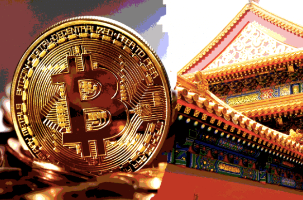 Baidu's Search Data Reveals Surprising Insights About China's Interest in Bitcoin