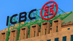 Chinese Banks Stepping up Blockchain Cross-border Trade Financing