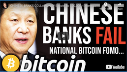 🎬 Chinese Banks Collapsing! Bitcoin To $20,000 - Ethereum 2.0, AMPL, Cardano