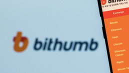 Bitcoin Exchange Bithumb Up for Sale After Two Police Raids