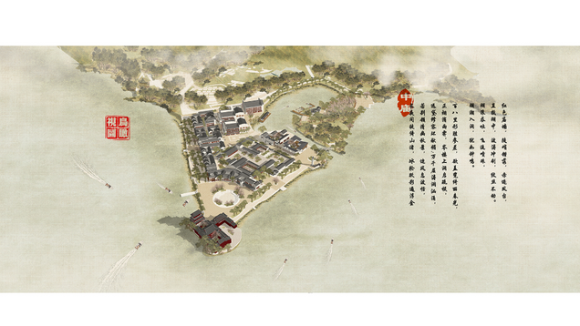基于特色小镇发展理念的中庙街道核心地块更新规划 Renewal planning of the core plot of Zhongmiao Street based on the development concept of characteristic towns