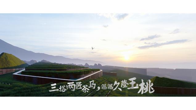 三塔两匠茶马潺潺久隆玉桃 Yu Tao Village