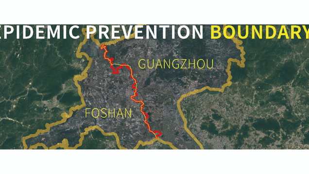 疫情背景下,广佛防疫边界划定研究 Under the background of epidemic, explore the demarcation of epidemic prevention boundary between Guangzhou and Foshan