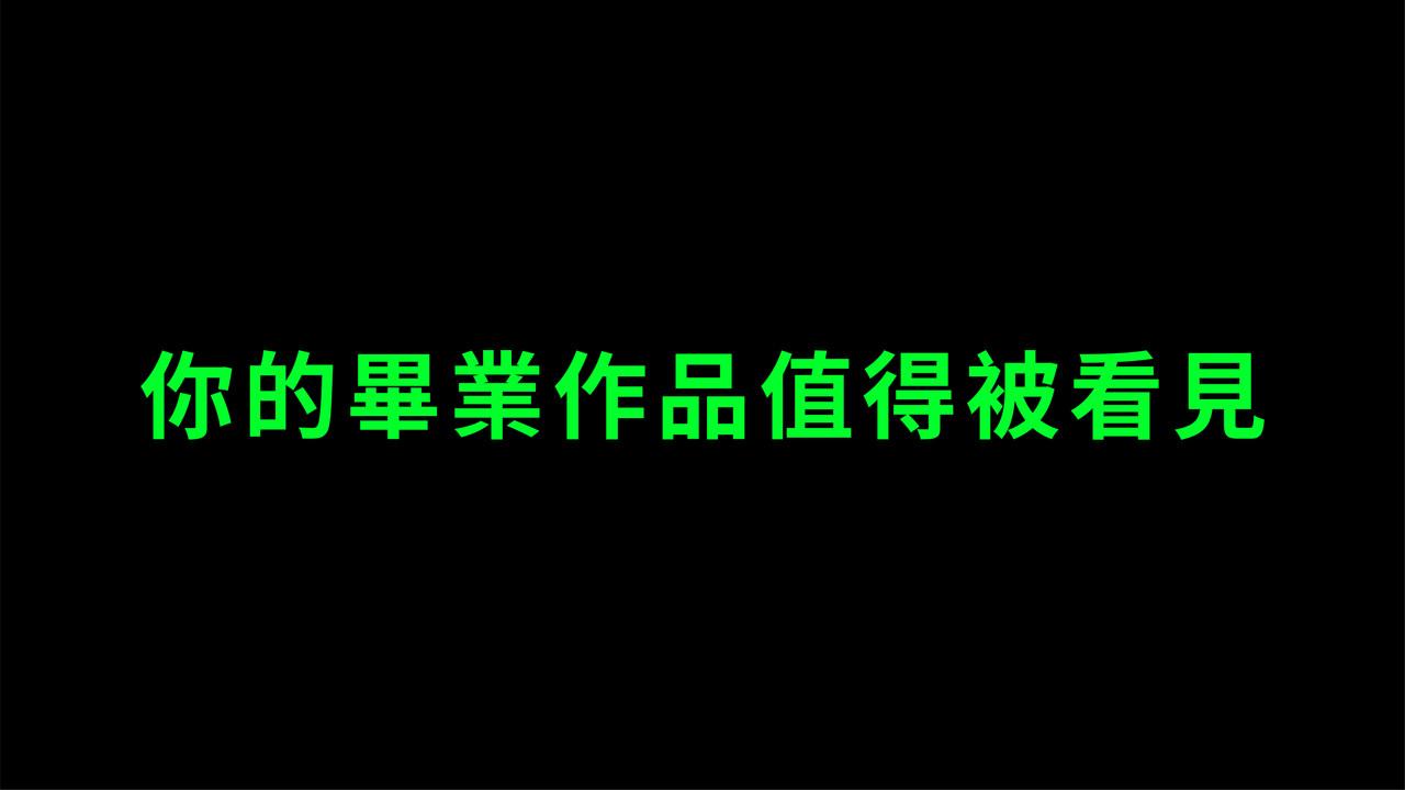 影片操作.mp4