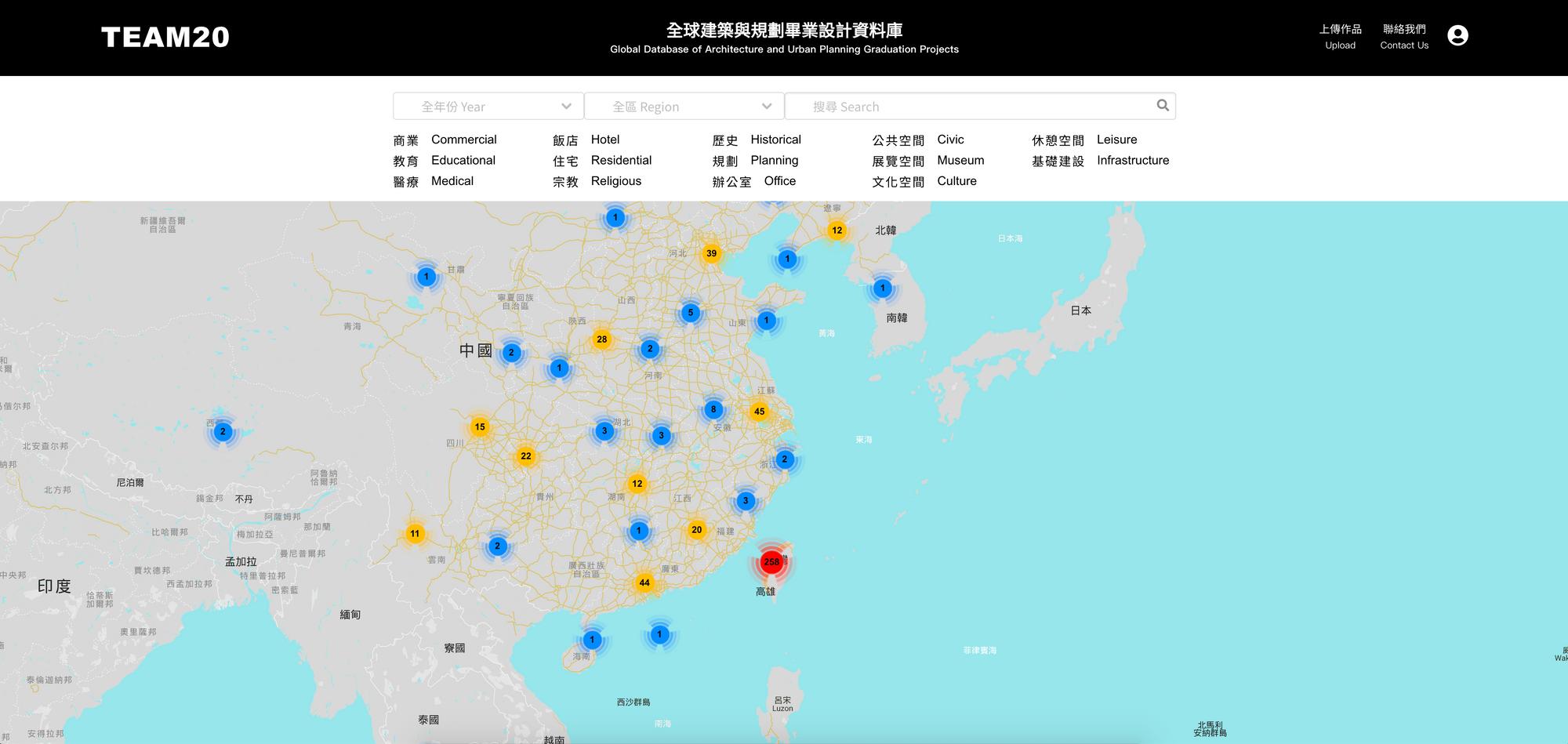 全球建築與規劃畢業設計資料庫 TEAM20 Map 介紹