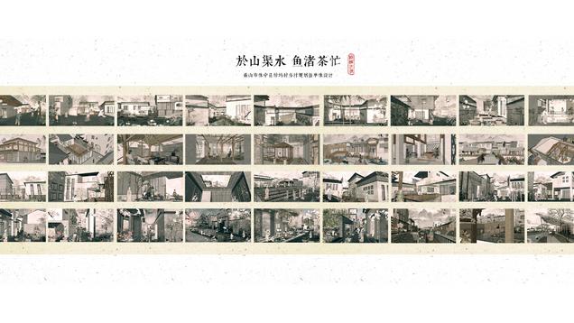 黄山市休宁县梓坞村乡村规划暨单体设计 Village Planning And monomer Design of Ziwu Village, Xiuning County, Huangshan City